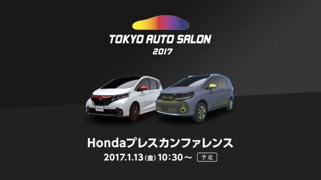 プレゼンテーション「TOKYO AUTO SALON 2017|Hondaプレス...」