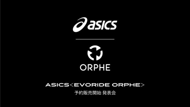 プレゼンテーション「ASICS | EVORIDE ORPHE 予約販売開始 発...」