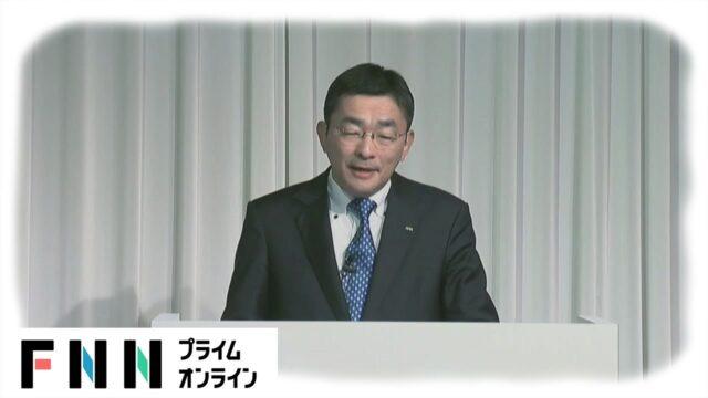 プレゼンテーション「au新料金プラン発表会」